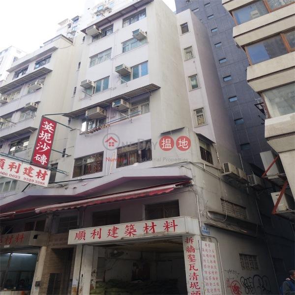 29-31 Swatow Street (29-31 Swatow Street) Wan Chai 搵地(OneDay)(4)