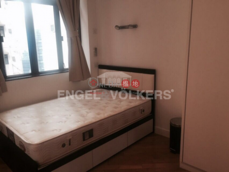 Property Search Hong Kong | OneDay | Residential | Sales Listings | 1 Bed Flat for Sale in Mid Levels West