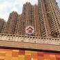 愉景新城3期11座 (Discovery Park Phase 3 Block 11) 荃灣青山公路荃灣段398號|- 搵地(OneDay)(1)