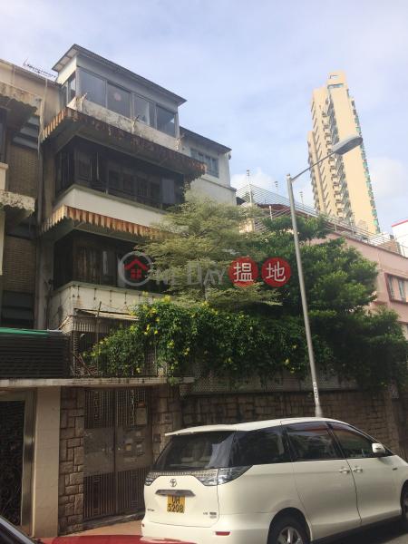 秀竹園道14B號 (14B Sau Chuk Yuen Road) 九龍城|搵地(OneDay)(3)