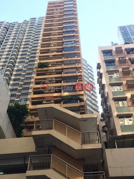 寶如玉大廈 (Po Yue Yuk Building) 西半山|搵地(OneDay)(1)
