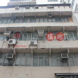 Chung Kai Factory Building|中溪工業大廈