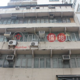 Chung Kai Factory Building,San Po Kong, Kowloon