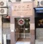中發大廈 (Felicity Building) 中區卑利街38-44號|- 搵地(OneDay)(2)