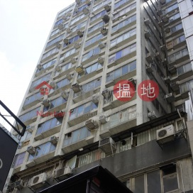 Fu Lee Commercial Building|富利商業大廈