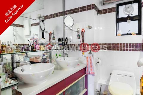 3 Bedroom Family Flat for Sale in Soho Central DistrictAlbron Court(Albron Court)Sales Listings (EVHK92210)_0