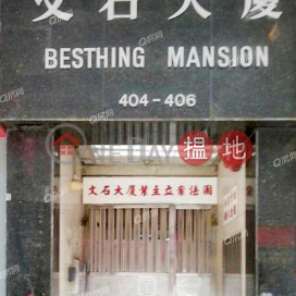 Man Shek Building | Flat for Sale|Wan Chai DistrictMan Shek Building(Man Shek Building)Sales Listings (XGWZ049300040)_0
