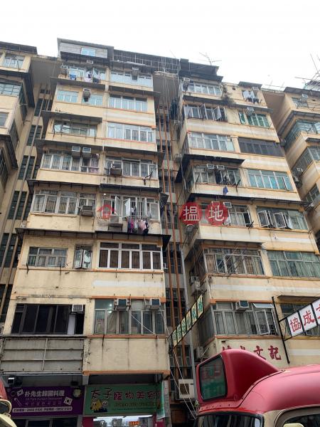 譚公道77號 (77 Tam Kung Road) 土瓜灣|搵地(OneDay)(1)