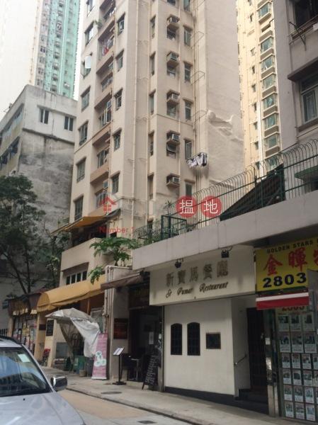 Yin Tak Building (Yin Tak Building) Sai Ying Pun|搵地(OneDay)(2)