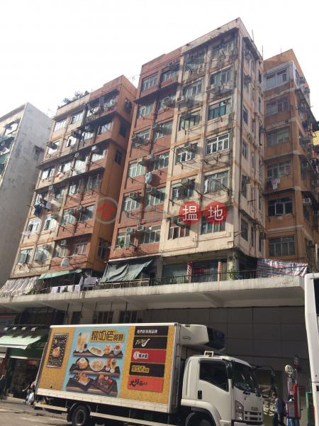 南洋大樓 (Nam Yeung Mansion) 茶寮坳 搵地(OneDay)(2)