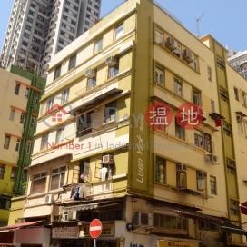 聯益大廈,上環, 香港島