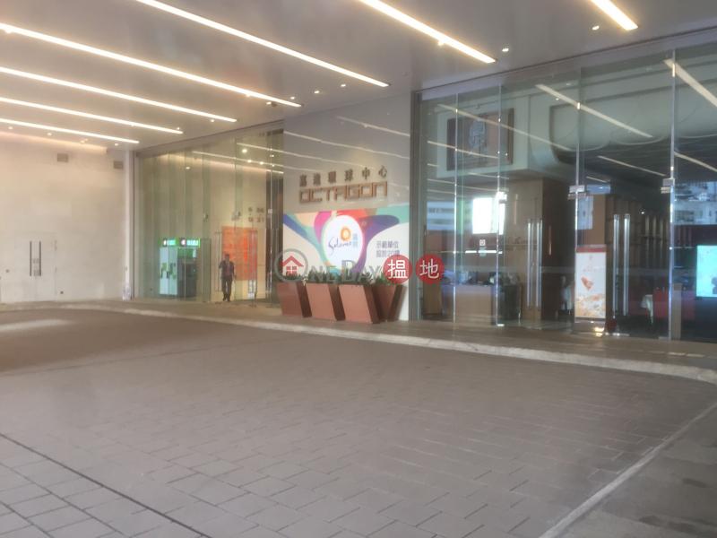嘉達環球中心 (The Octagon) 荃灣西|搵地(OneDay)(2)