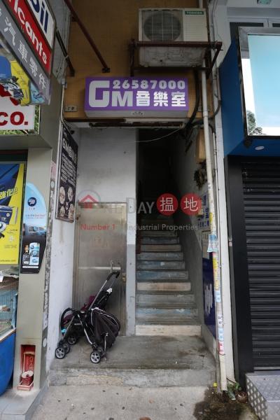 14-16 Tung Fat Square (14-16 Tung Fat Square) Tai Po|搵地(OneDay)(1)