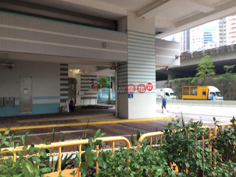 Fai Tao House (Block C) Tung Tao Court (Fai Tao House (Block C) Tung Tao Court) Sai Wan Ho|搵地(OneDay)(2)
