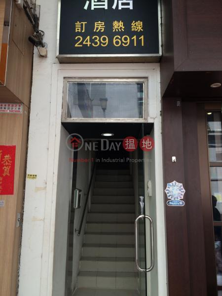 Tsuen Hotel (Tsuen Hotel) Tsuen Wan East 搵地(OneDay)(2)