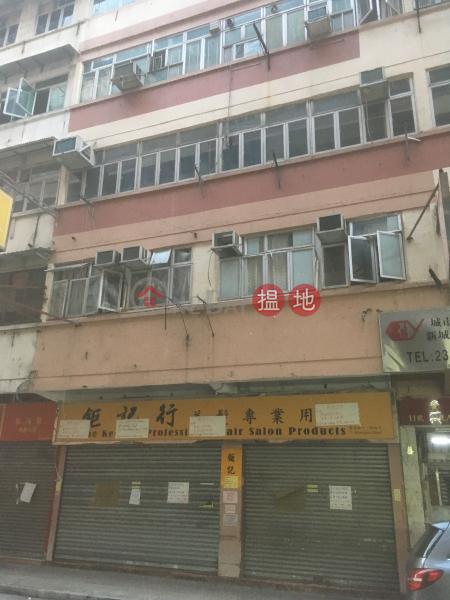 黃埔街11號 (11 Whampoa Street) 紅磡 搵地(OneDay)(1)