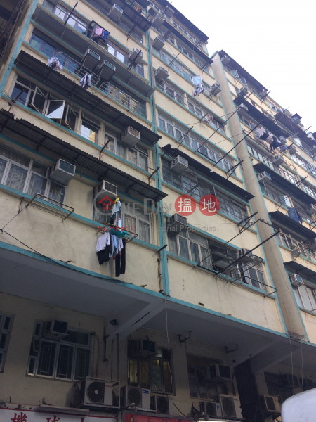 福華街564號 (564 Fuk Wa Street) 長沙灣|搵地(OneDay)(1)