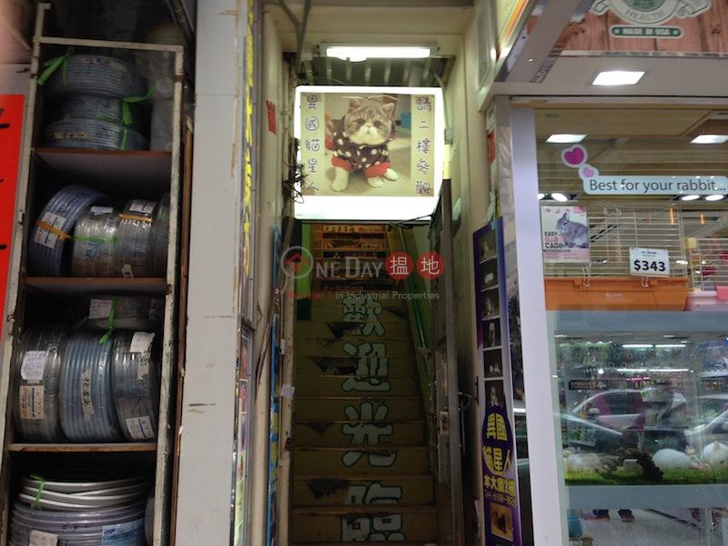 160 Tung Choi Street (160 Tung Choi Street ) Prince Edward|搵地(OneDay)(1)