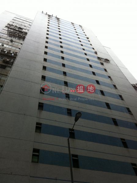 東達中心|東區東達中心(Eastern Centre)出租樓盤 (forti-01548)