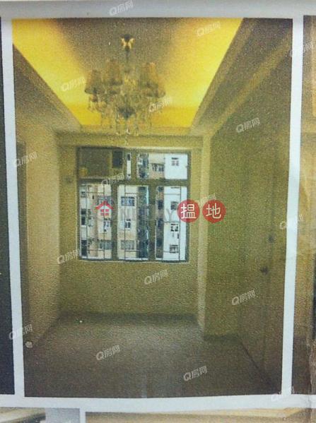 華成大廈未知-住宅 出售樓盤HK$ 550萬