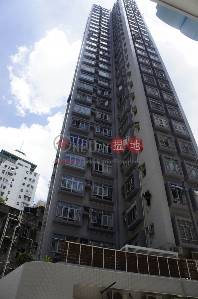 海昇大廈1座 (Hoi Sing Building Block1) 西營盤|搵地(OneDay)(3)