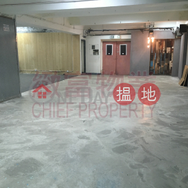 Ka Wing Factory Building|Wong Tai Sin DistrictKa Wing Factory Building(Ka Wing Factory Building)Rental Listings (72810)_0