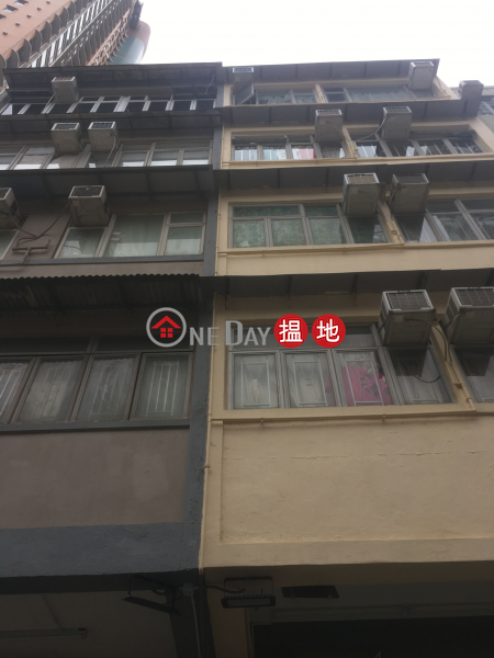 Hoi Sing Building (Hoi Sing Building) Kowloon City|搵地(OneDay)(1)