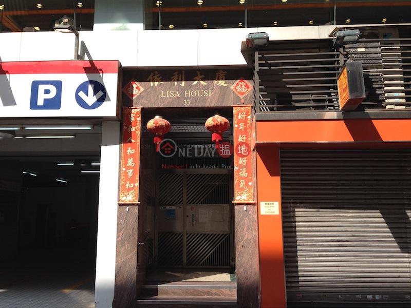 Lisa House (Lisa House ) Mong Kok|搵地(OneDay)(1)