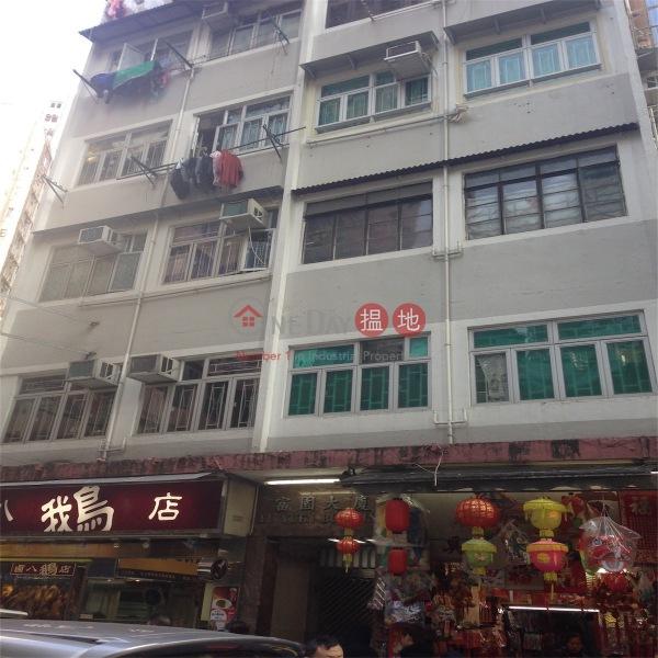 富園大廈 (Fu Yuen Building) 灣仔|搵地(OneDay)(5)