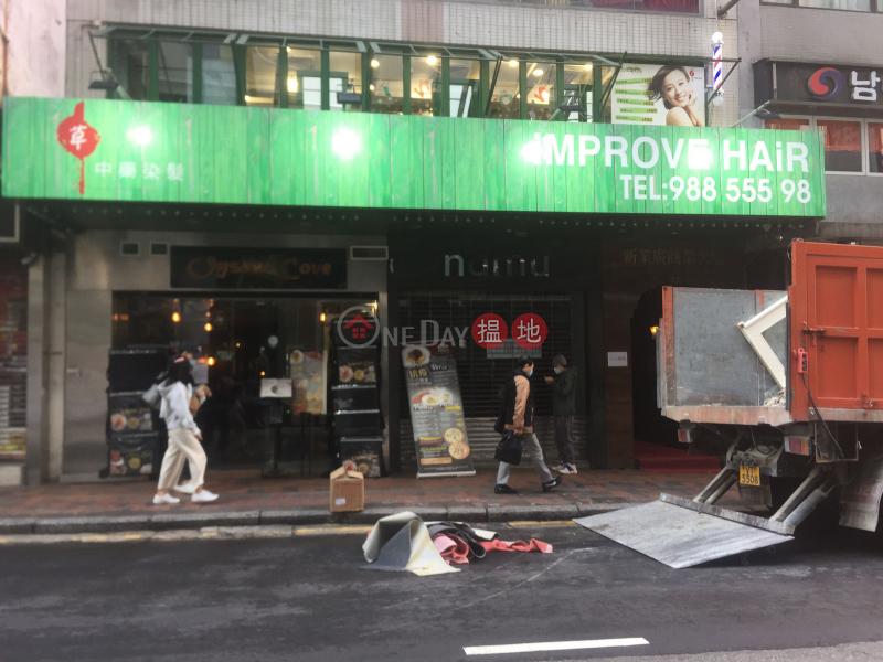 New Landwide Commercial Building (New Landwide Commercial Building) Tsim Sha Tsui|搵地(OneDay)(2)