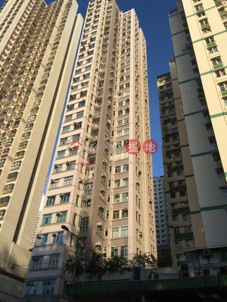 Nan Hai Mansion (Nan Hai Mansion) Kennedy Town|搵地(OneDay)(2)