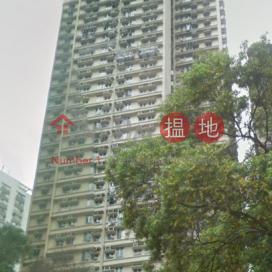 瑚安閣,鴨脷洲, 香港島