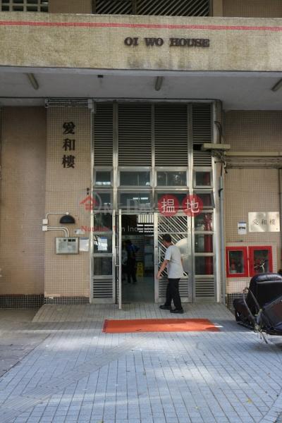 Oi Wo House (Block 2) Tai Wo Estate (Oi Wo House (Block 2) Tai Wo Estate) Tai Po|搵地(OneDay)(2)