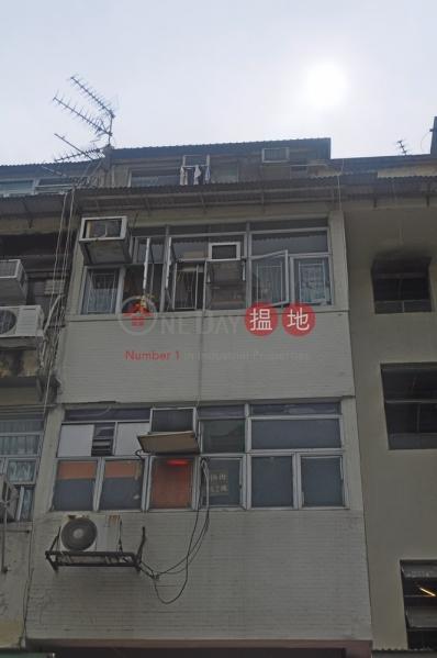 Tsun Fu Street 11 (Tsun Fu Street 11) Sheung Shui 搵地(OneDay)(2)