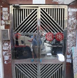 1 Shui On Street,Tai Po, New Territories