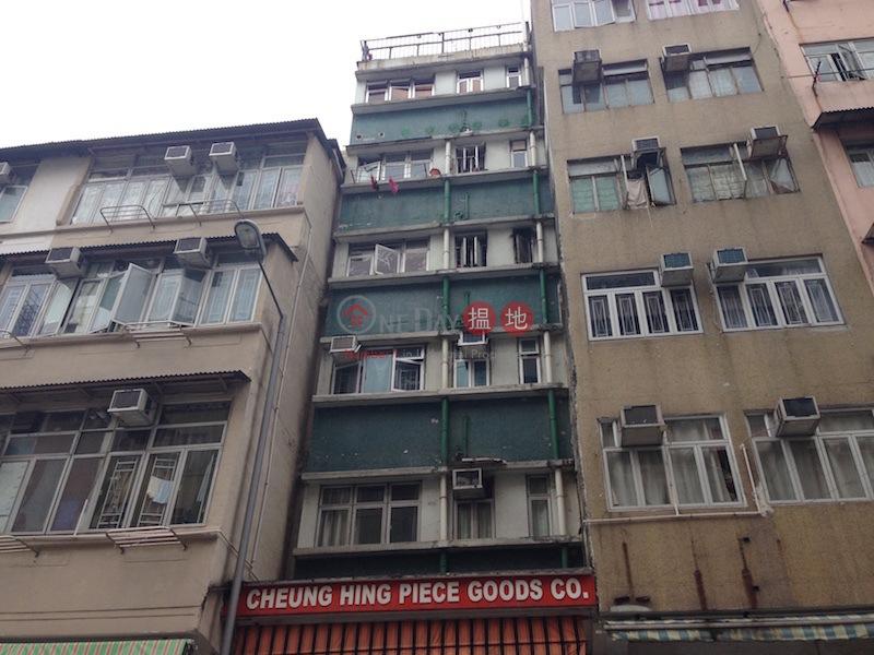 Kam Peak Building (Kam Peak Building) Sham Shui Po|搵地(OneDay)(2)