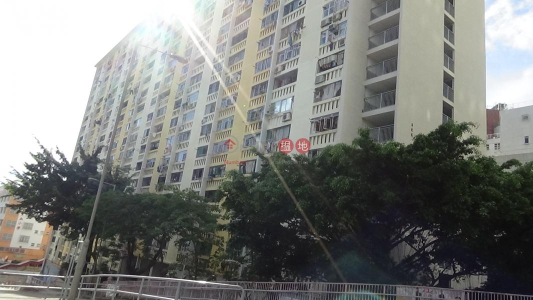 Wah Kin House (Wah Kin House) Pok Fu Lam|搵地(OneDay)(2)