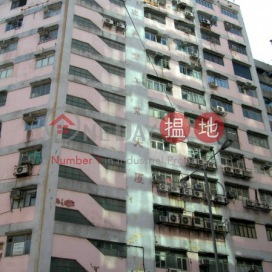 Kin Tak Fung Industrial Building|建德豐工業大樓
