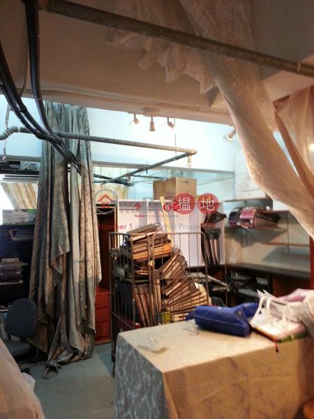 Worldwide Industrial Centre 43-47 Shan Mei Street | Sha Tin | Hong Kong | Sales | HK$ 3.68M
