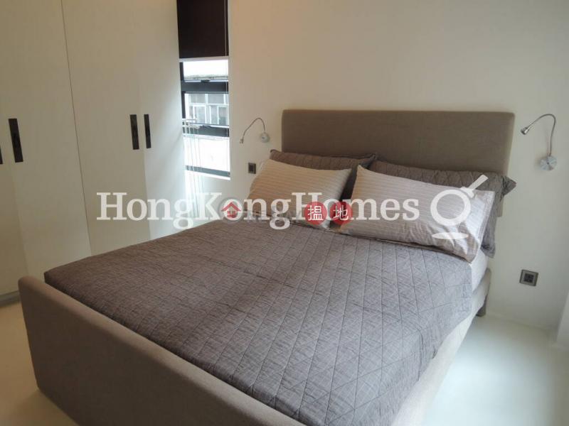 荷李活道122號一房單位出售122荷李活道 | 中區香港|出售|HK$ 1,220萬