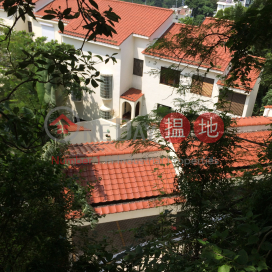 Shouson Villa|壽山別墅