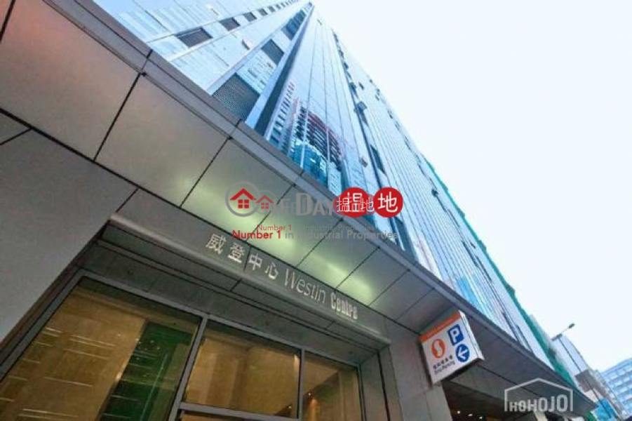 Property Search Hong Kong | OneDay | Industrial, Rental Listings WESTIN CTR
