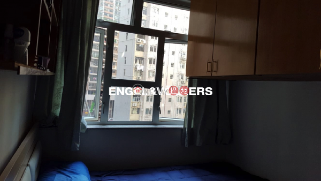 3 Bedroom Family Flat for Sale in Mid Levels West | Green Field Court 雅景大廈 Sales Listings