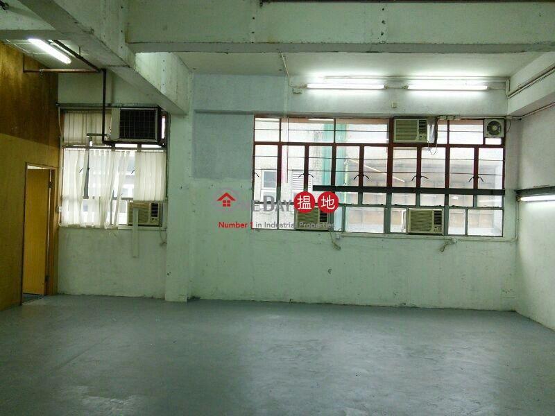 華基工業大廈|葵青華基工業大廈(Vigor Industrial Building)出租樓盤 (jchk7-05239)