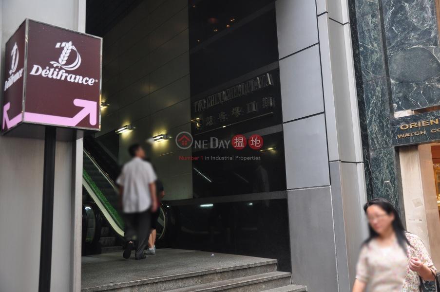 華懋大廈 (Chinachem Tower) 中環|搵地(OneDay)(4)