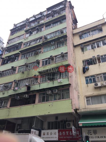 汝州街77號 (77 Yu Chau Street) 深水埗 搵地(OneDay)(1)