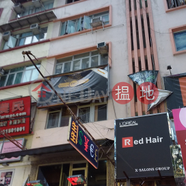 521 Lockhart Road,Causeway Bay, Hong Kong Island