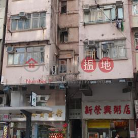 都寧大廈,西灣河, 香港島
