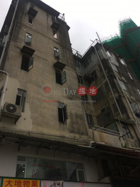 文業樓 (Man Yip Building) 元朗|搵地(OneDay)(1)