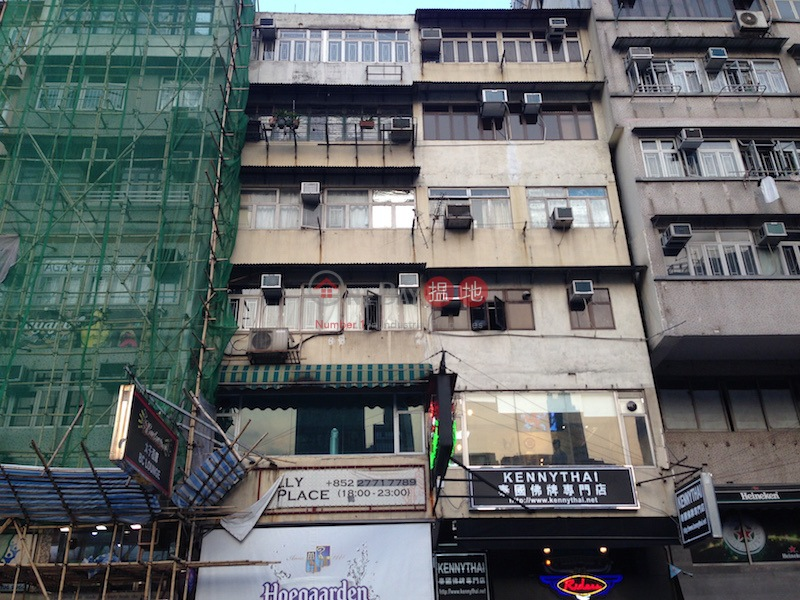 218-220 Tung Choi Street (218-220 Tung Choi Street ) Prince Edward|搵地(OneDay)(2)